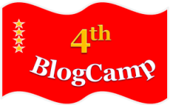 Riri-4-tahun-BlogCamp