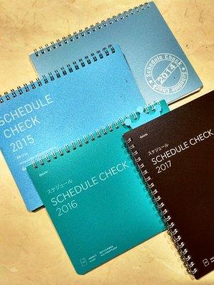 schedule-check